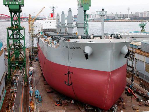 scheepsbouw
